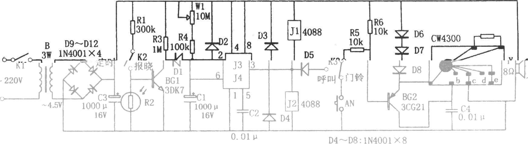 多功能定时呼叫电路设计分析