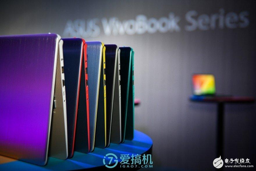 """华硕笔记本全球新品发布会:多款新产品,""""黑科技""""众多"""