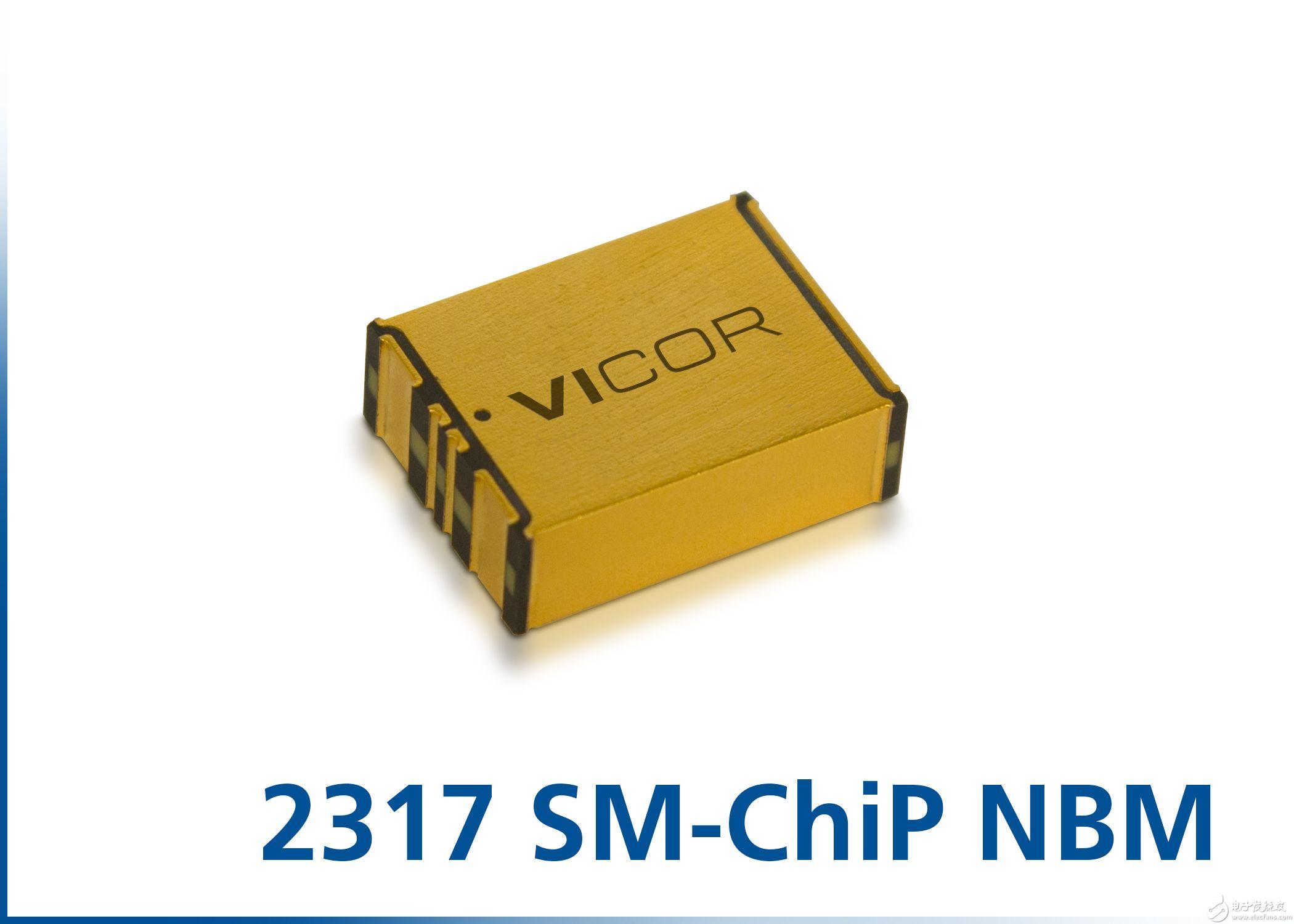Vicor面向数据中心和汽车应用发布双向48V/12V NBM转换器