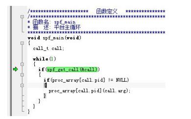 STM32-IAR 调试的详细中文资料概述