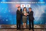 通信部门首脑会晤 三国联手共推5G发展