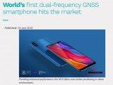 小米8是全球首款搭载双频GNSS的智能手机