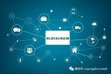 物联网与区块链!物物相连需要自主性