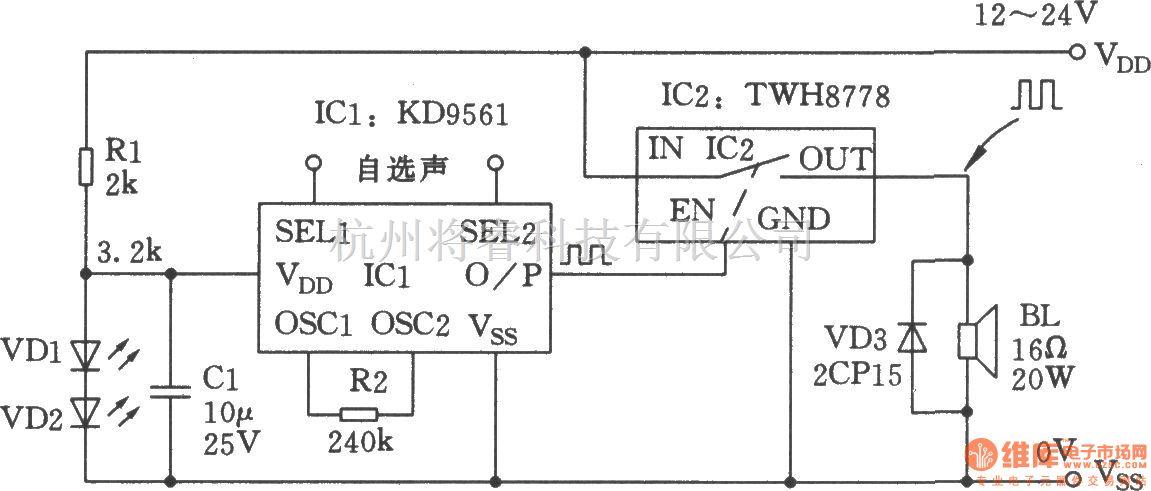 开关式KD9561警音发生器介绍
