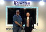 紫光展锐是中国芯片行业的领导者之一,肩负着振兴中...