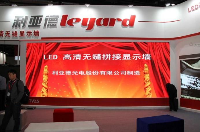 利亞德成為全球LED顯示領域龍頭企業的原因是什么...