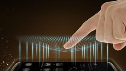 3D传感市场,两岸指纹识别芯片供应商联手操盘