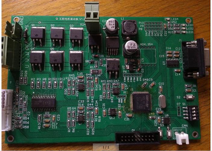 STM32无刷电机开发板电路图详细介绍和无刷霍尔pid例程详细概述