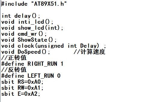 步进电机控制LCD显示的详细资料和编程程序概述