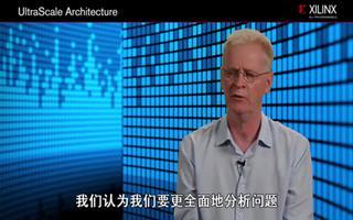 赛灵思的UltraScale架构 - 业界首款ASIC级可编程架构