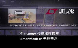 将 4~20mA 传感器连接至 SmartMes...