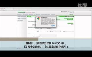 microchipDIRECT新手入门教程(四)...