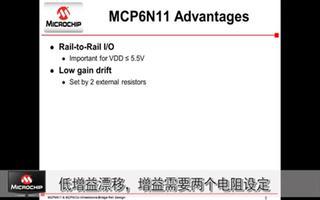 基于MCP6N11和MCP6V2X的惠斯通电桥的参考龙8国际下载视频教程