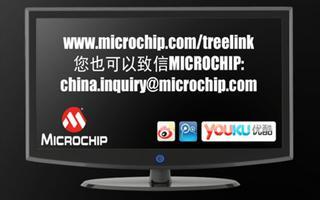 Microchip模拟和接口产品树形导览(下)