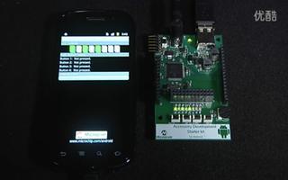 Microchip Android系统配件开发平...