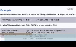 Microchip 8位MCU的外设引脚选择