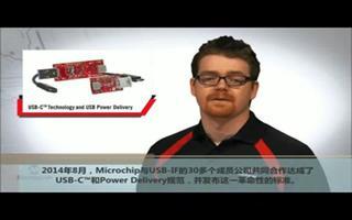 USB-C™技术和USB Power Deliv...