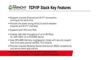 MPLAB® Harmony TCP/IP协议栈