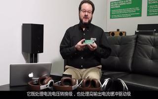 配备SSM6322的高保真耳机放大器解决方案