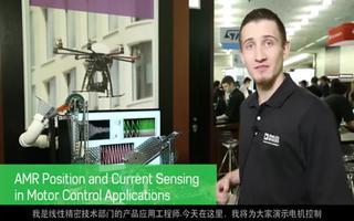 ADI的电流和角度传感器实现电机控制系统中的精确...