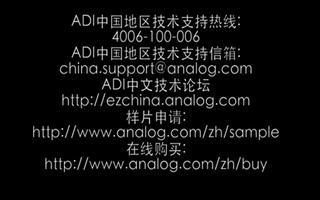 ADI公司引领GaN技术