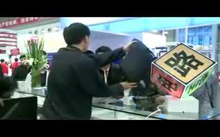 ADI IIC-China 2012现场花絮