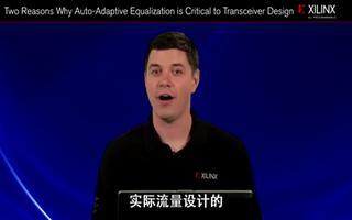 FPGA设计中为什么自适应均衡器是收发器设计关键...
