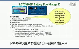 """安森美半导体推出领先业界的电量测量IC  不再要""""不可靠的""""电池电量测量!"""