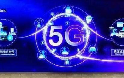 中国5G部署如果拔得世界头筹,美国会担心什么?