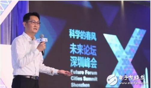 马化腾承诺将推进中国半导体行业的发展