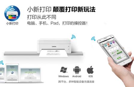 高考过后谈打印:如何选购一款家用打印机?