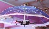 日本推出无人机伞 将推翻手持伞的历史