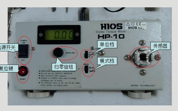 电批扭力和烙铁温度的点检手法扭矩仪与烙铁温度计的使用详细概述