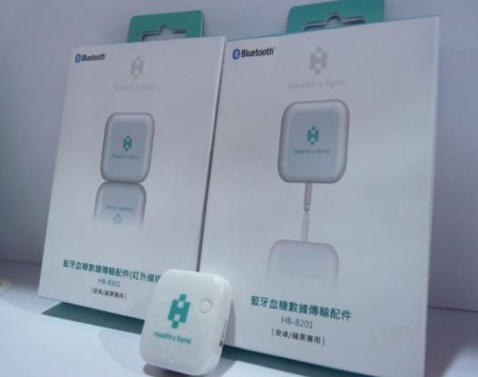 管理糖尿病新利器 Health 2 Sync推智...