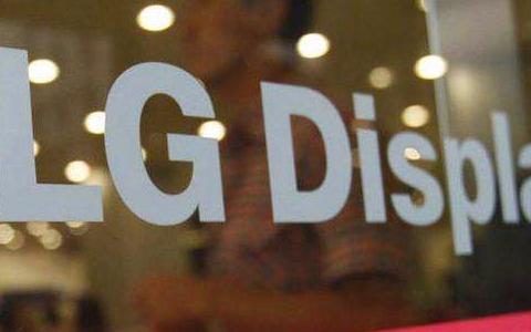 LG Display携手中国专利局举办OLED技术说明会