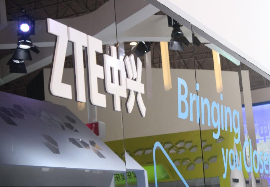 中国中兴通讯公司已与美国签署一项原则性协议