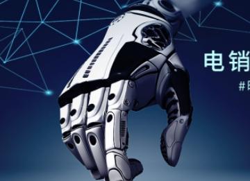 行业AI赋能 选晓芯智能
