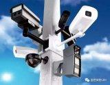 室外监控摄像头安装注意事项