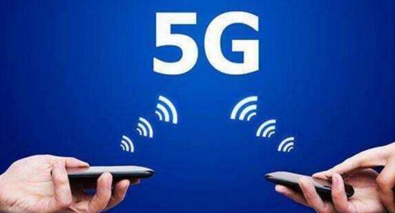 预估2025年全球5G移动服务用户数将逼近22亿...