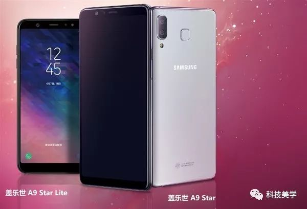 三星发布两款 Galaxy A9star 系列,参团中档机之争