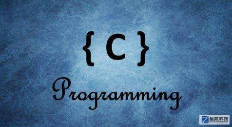 C语言包括哪些东西?哪些部分重要,哪些部分需要着重理解?