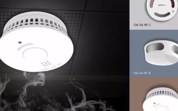 科曼NB-IoT 联网式光电烟雾报警龙8娱乐城官网 智慧消防助力智慧城市