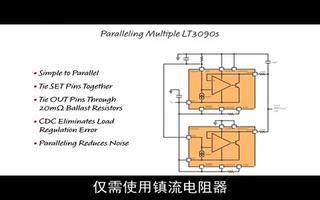 具可编程电流限值的低噪声轨至轨负稳压器