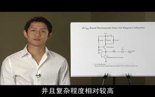 凌力尔特 温度监视器产品在仪器仪表方面的应用