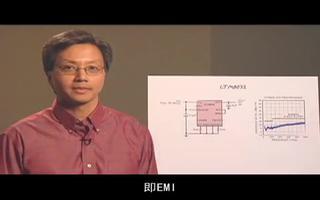 低噪声 μModule DC/DC 转换器简化了 EMI 设计