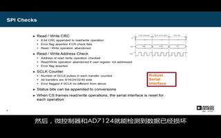 AD7124——PGA型4/8通道Σ-Δ ADC上的诊断功能