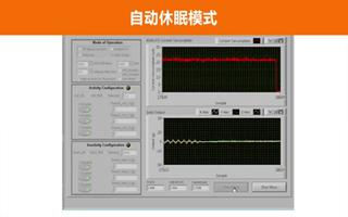 ADXL372 MEMS加速度计:三种常用工作模...