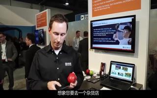 适用于材料检测的全传感器-云平台
