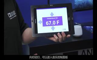 光学手势控制和存在检测