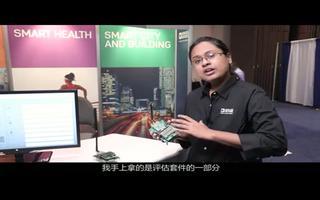 高性能Sub-GHz无线电开发平台